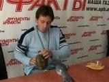 Игорь Растеряев.игра на фляжке